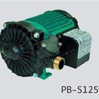 Bơm ly tâm Wilo PB - S125EA