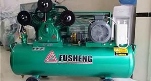 Đại lý máy nén khí Fusheng số #1 Miền Bắc